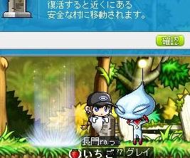 Maple130715_121221.jpg