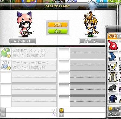 Maple130716_224422.jpg