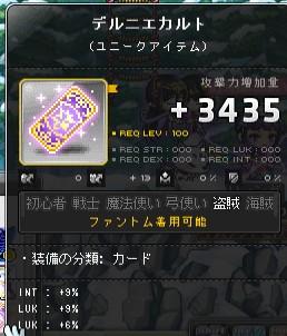 0000カルト