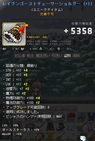 0000肩