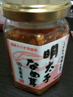 Photo_20121021_2.jpg