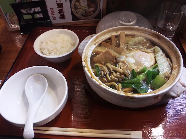 なな家_土鍋味噌02