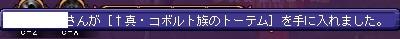 20140115221810a9b.jpg