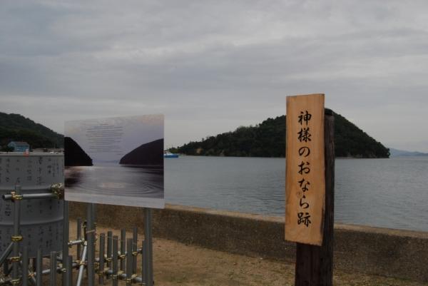 小豆島21