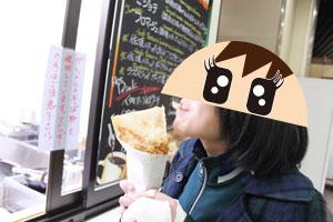 14-01-sakuratei_04.jpg
