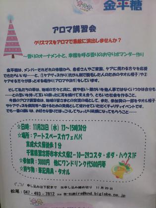 DSC_2540.jpg