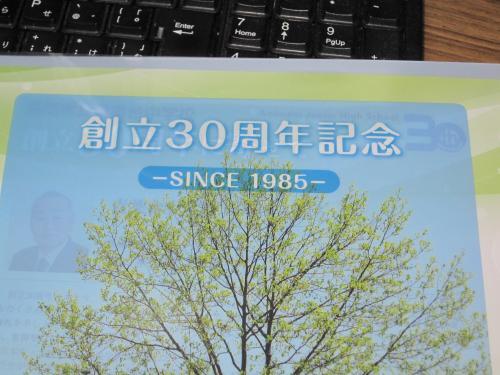 IMG_0482_convert_20141024202405.jpg