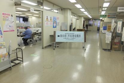 宮城県知事選挙