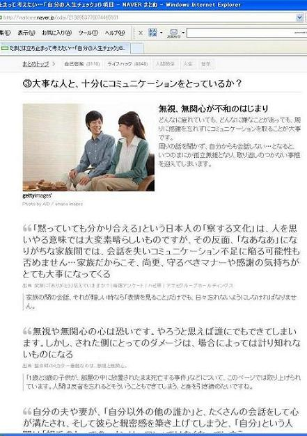 blogshoukai01.jpg