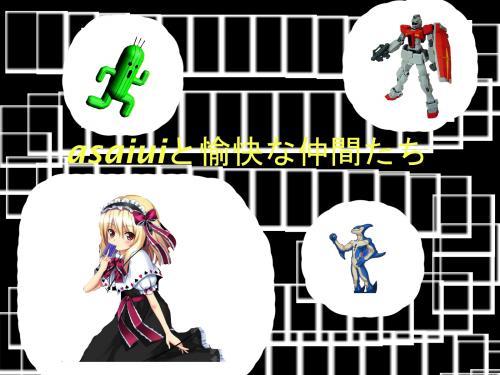 aya_rank1_1600x12006_convert_20130212021914.jpg