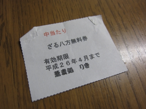 IMG_2814 (800x600)