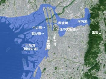 5世紀の大阪2.jpg