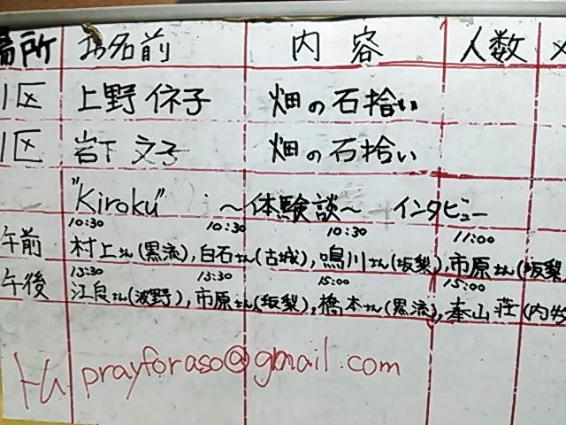 moblog_45f4d958.jpg
