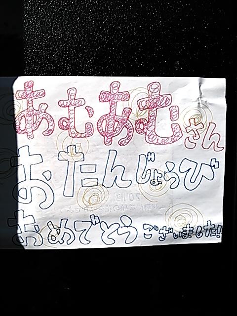 moblog_4e586b9a.jpg