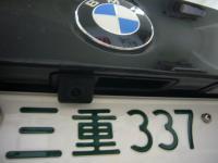P1110951.jpg