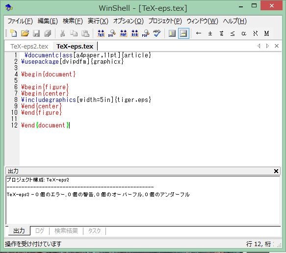 tex-eps201312b.jpg