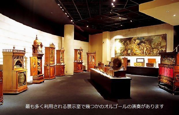 メイン展示室