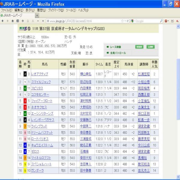 onvert_20120916102020.jpg