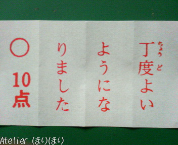 20120808.jpg