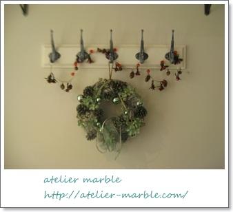 千葉県旭市 美容室 アロマセラピー ateliermarble