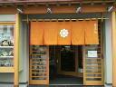 美容室&アロマセラピー atelier marble-2012110521580000.jpg
