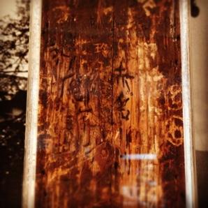 fc2blog_20121011005943a85.jpg