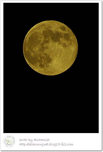 9-moon.jpg