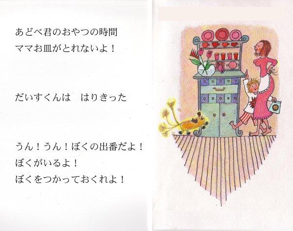 daisu009.jpg