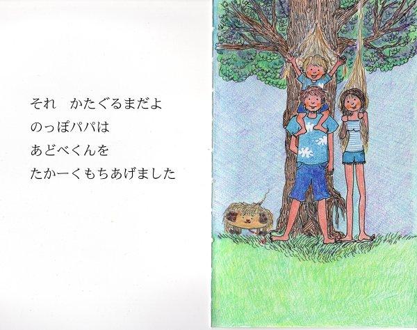 daisu012.jpg