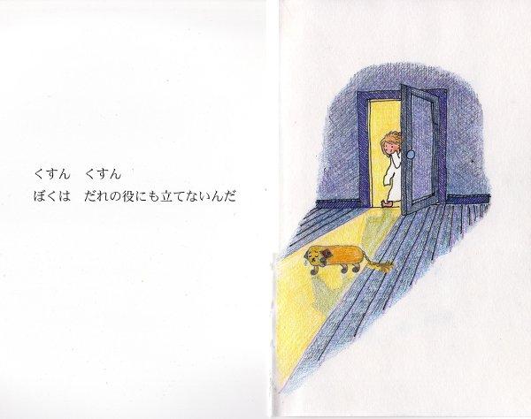 daisu016.jpg
