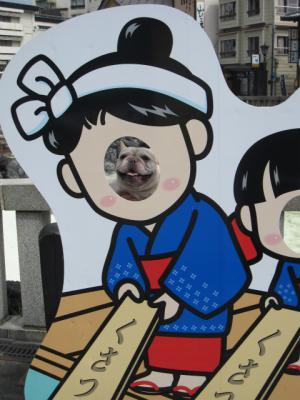 2012.9.21 軽井沢・草津 095