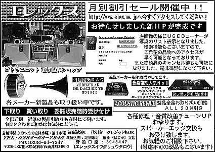 elexkoukoku184-2.jpg
