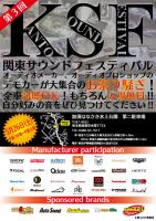 KSF3.jpg