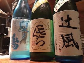 日本酒フェア_日本酒