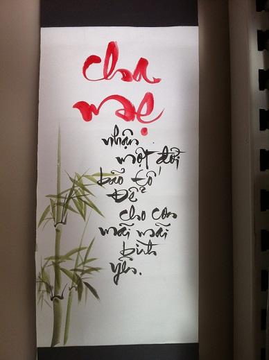 ベトナム語掛け軸
