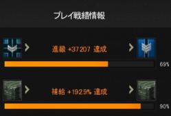 朝練0714