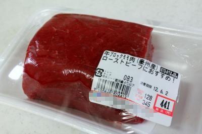 12.05.30牛のたたき_牛肉