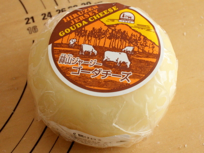 12.08.11蒜山チーズ
