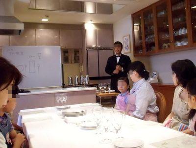12.08.20お料理&マナー教室_マナーを学ぶ