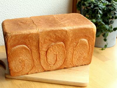 12.09.01ジャージー牛乳食パン