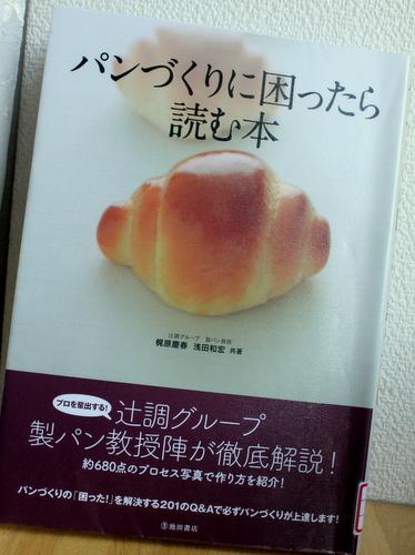 12.10.14困ったら読む本