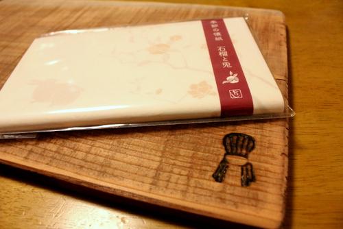 12.12.09カップボード&懐紙