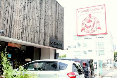 FC2用2012.07.20ジョコンダ