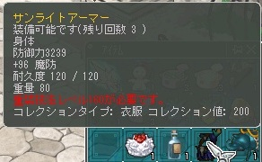 160R重