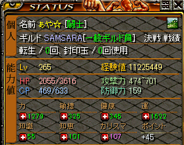 RedStone 12.05.15[04]