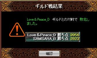 6月17日love&Pesce