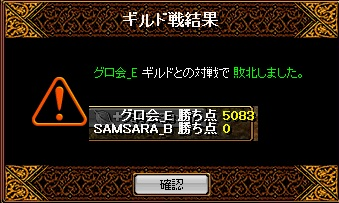 RedStone 12.06.24[02]
