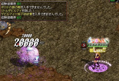 RedStone 12.10.18[30]