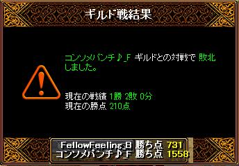 RedStone 13.07.03[05]