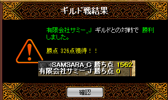 有限会社サミーさん(黒鯖)